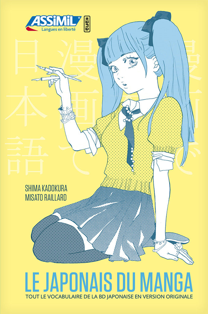 «Le japonais du manga» ouvrage de référence pour tous ceux qui veulent découvrir l'envers des planches