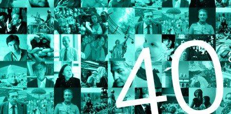 L'EHESS fête son 40ème anniversaire