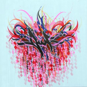 A1ONE The Falling Love, 2014 - From the Dots series Spray, Acrylic on canvas 100 x 100 cm