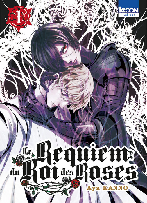 «Le Requiem du roi des roses» tome 1 : l'enfance de Richard III