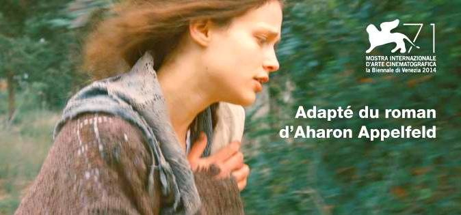 «Tsili» : Amos Gitaï adapte Aharon Appelfeld en Yiddish