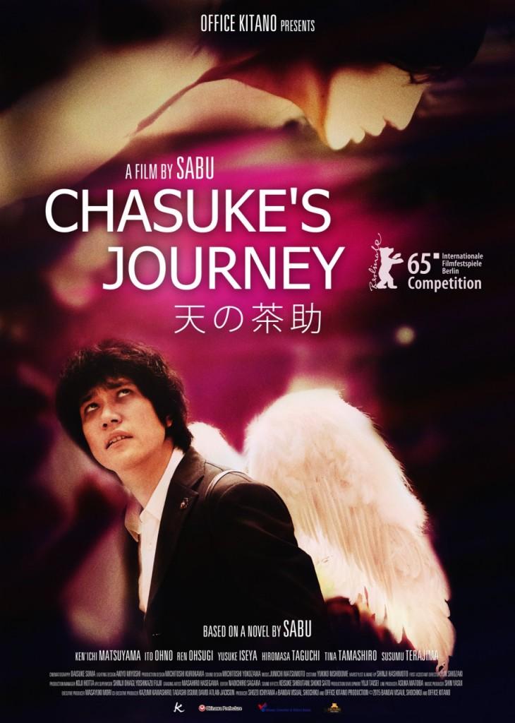 [L'Étrange Festival] « Chasuke's journey » : poésie étrange