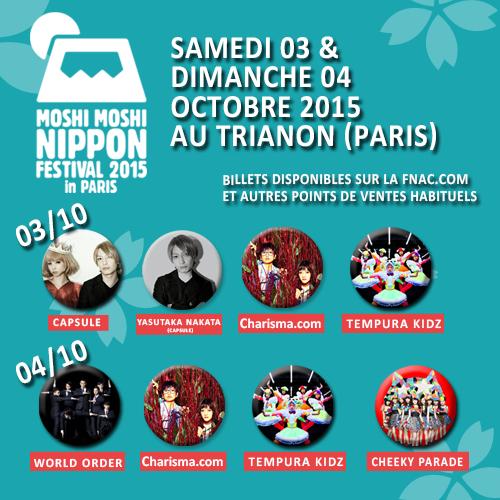 [Annonce] Le festival Moshi Moshi Nippon au Trianon les 3 et 4 octobre 2015