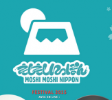 Moshi Moshi Nippon