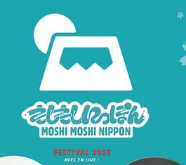 Gagnez vos places pour le Moshi Moshi Nippon au Trianon les 3 et 4 octobre