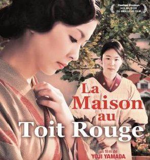 [Sortie DVD] « La maison au toit rouge » de Yoji Yamada