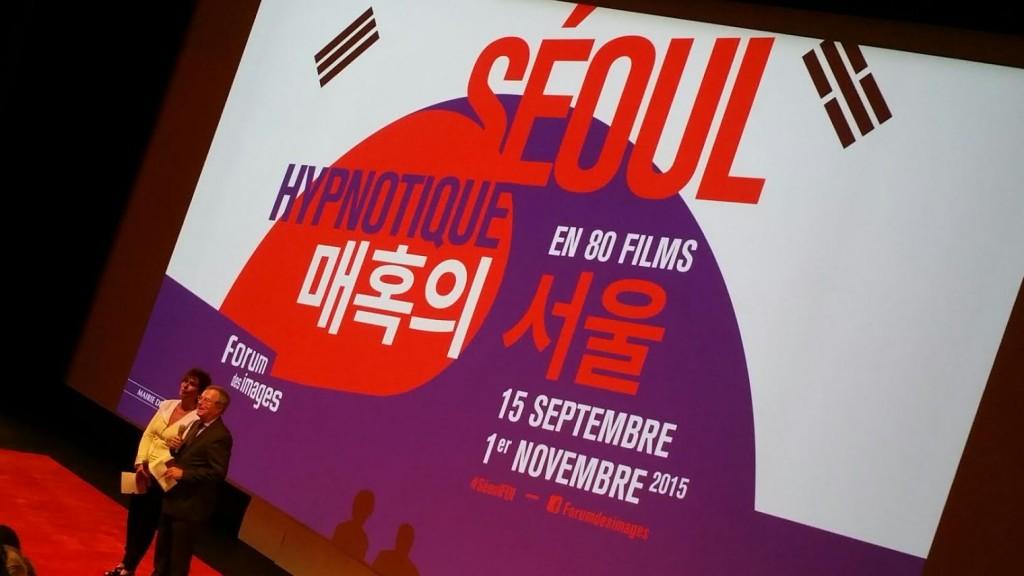 [Live report] Ouverture du cycle « Séoul hypnotique » en présence du cinéaste Jang Jin