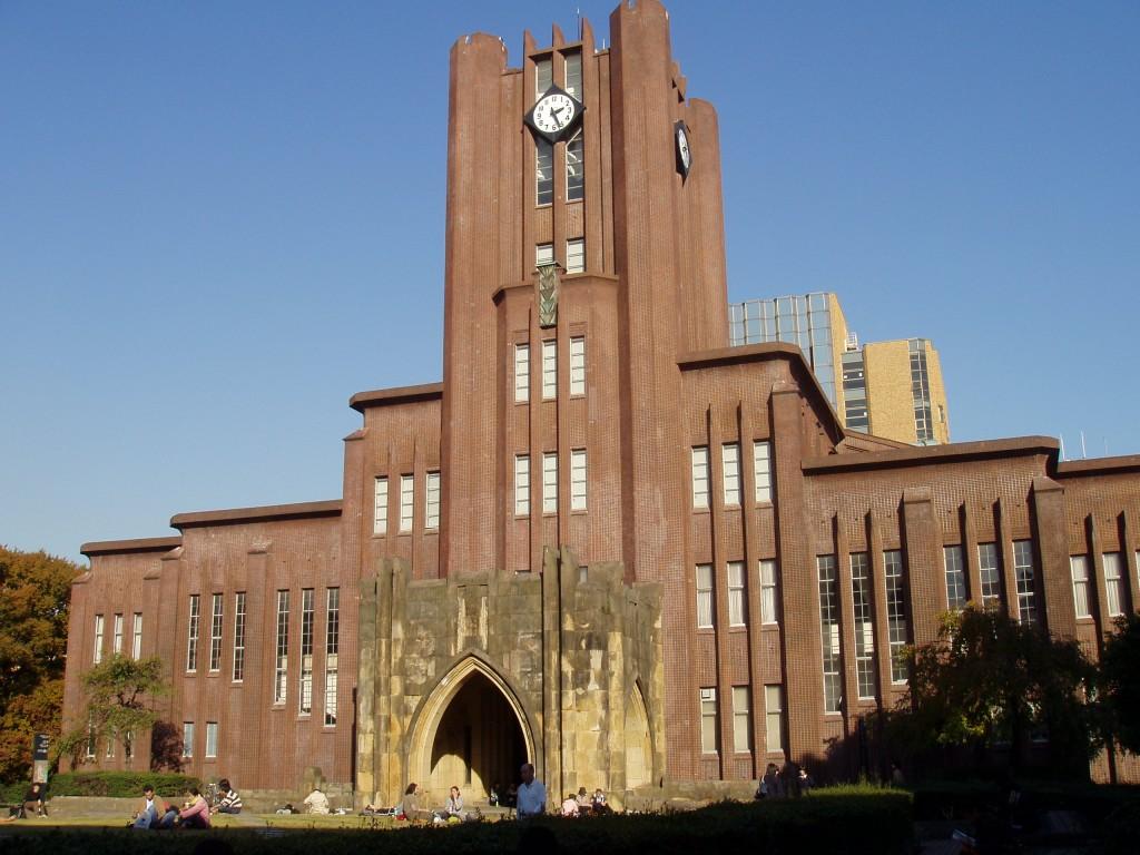 Japon : fini les sciences humaines dans les universités