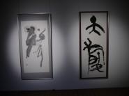 clemenceau et l asie au mus e guimet un hommage au plus asianophile des hommes d etat fran ais. Black Bedroom Furniture Sets. Home Design Ideas