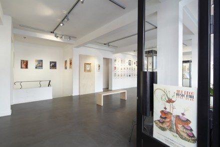 Galerie Catherine Houard