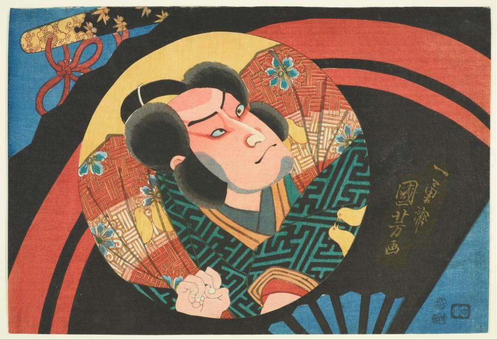 Le Théâtre de Kuniyoshi