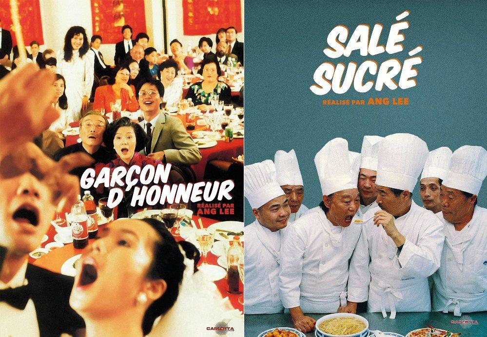 [Coffret dvd] Carlotta réédite les deux premiers chefs d'œuvres d'Ang Lee