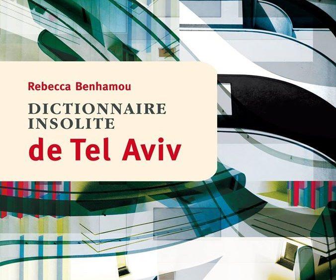 Un «Dictionnaire insolite de Tel-Aviv» très référencé par Rebecca Benhamou