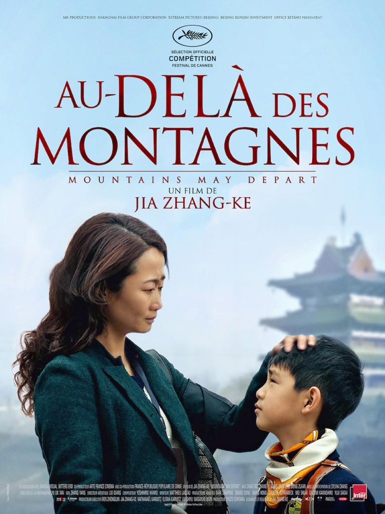 «Au delà des montagnes» de Jia Zhangke.