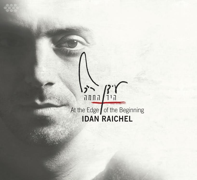 Gagnez 5 CD de « At the Edge of the Beginning » d'Idan Raichel