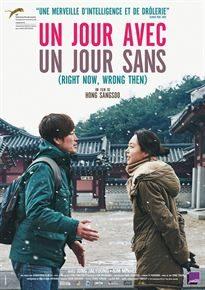 [Critique]»Un jour avec, un jour sans» Hong Sangsoo rejoue toutes les scènes
