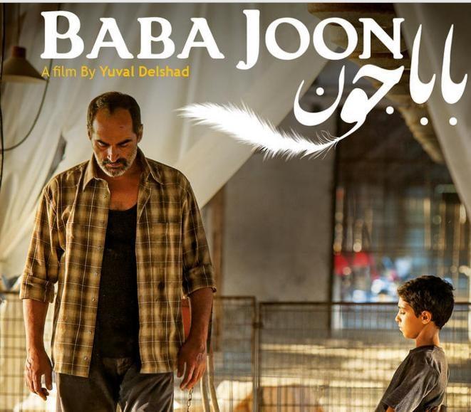 [Live-Report] «Baba Joon» de Yuval Delshad Ouvre le 16 e festival du film israélien de Paris