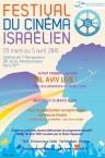 festival du film israélien de paris 2016