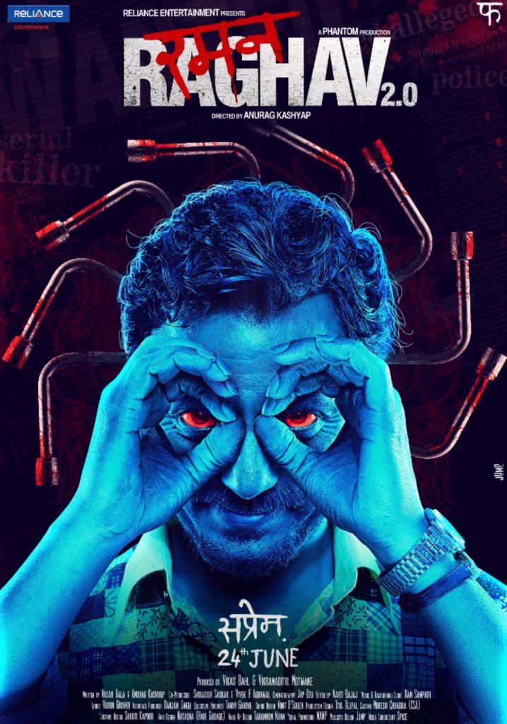 [Cannes 2016, Quinzaine] «Raman Raghav 2.0», un thriller qui manque cruellement d'envie et de rythme