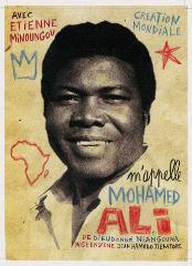 Mohammed Ali, figure inoubliable