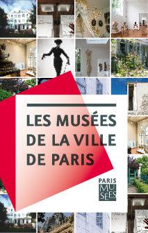 Les collections des musées en ligne : une innovation à suivre
