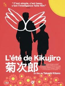 Aff Kikujiro A Web