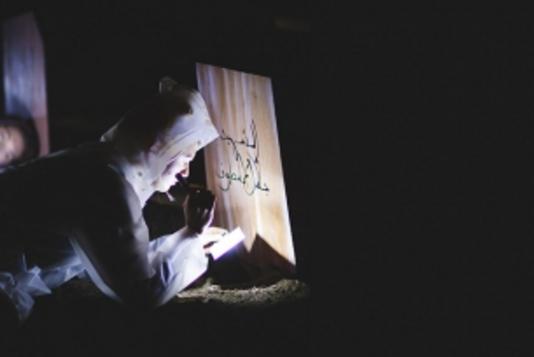 La parole des morts s'ecoute dans le Garden Speak de Tania El Khoury
