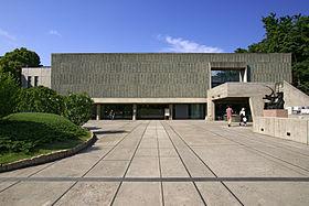Musée Japon
