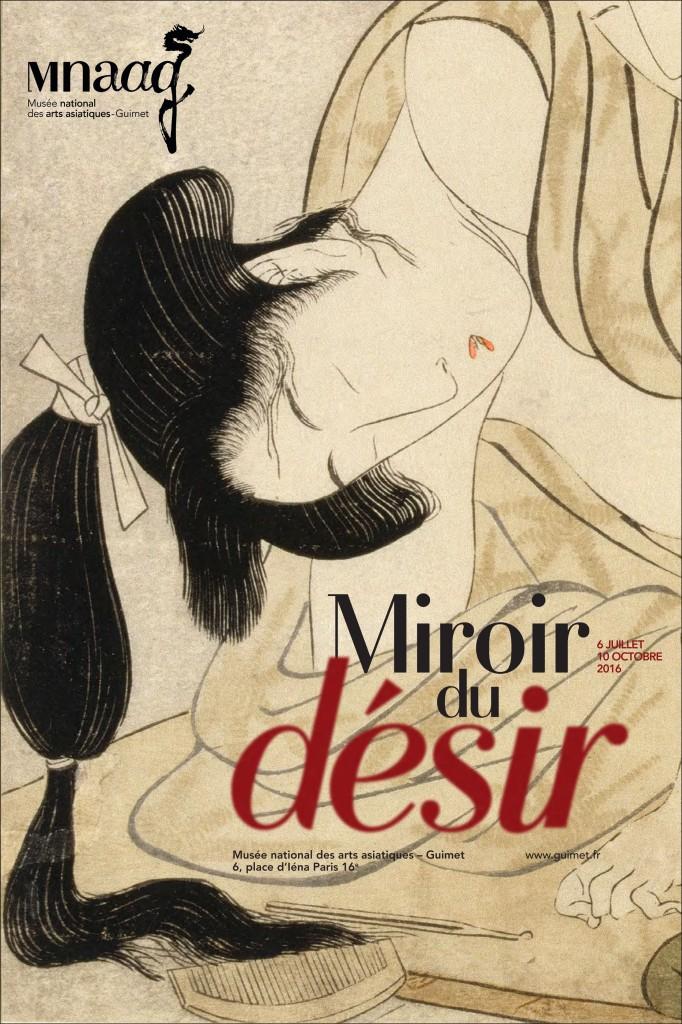 «Miroir du désir» la féminité nippone se dévoile dans la rotonde du Musée Guimet