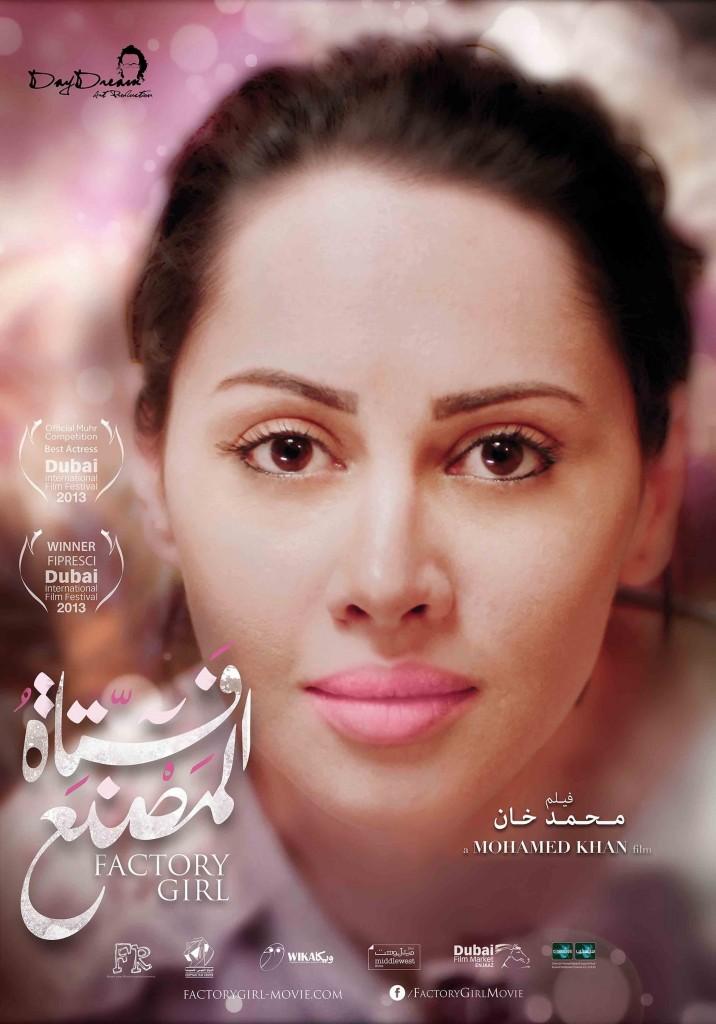 Mohamed Khan, le célèbre réalisateur égyptien décède à 74 ans