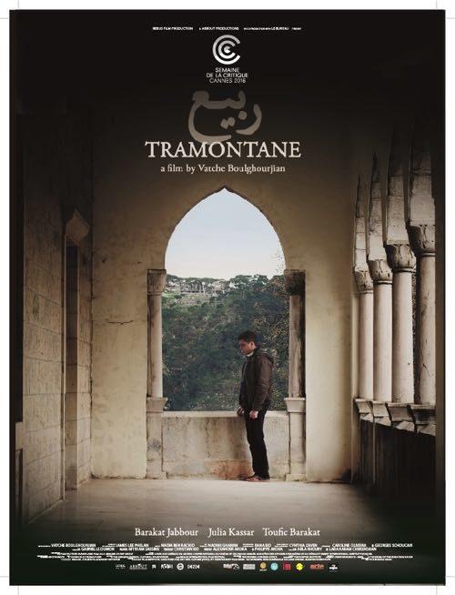 La Rochelle: «Tikkun» et «Tramontane», tableaux contrastés d'Israël et du Liban