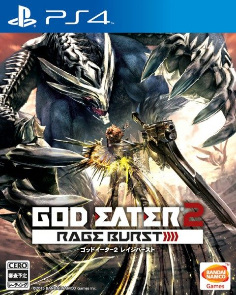 [test] God Eater 2 Rage Burst + Resurrection