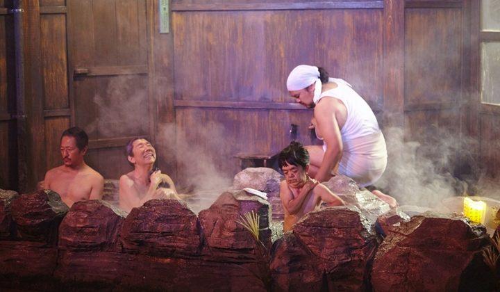 Chaleur vaporeuse pour nuit fiévreuse dans l'auberge obscure de Kurô Tanino