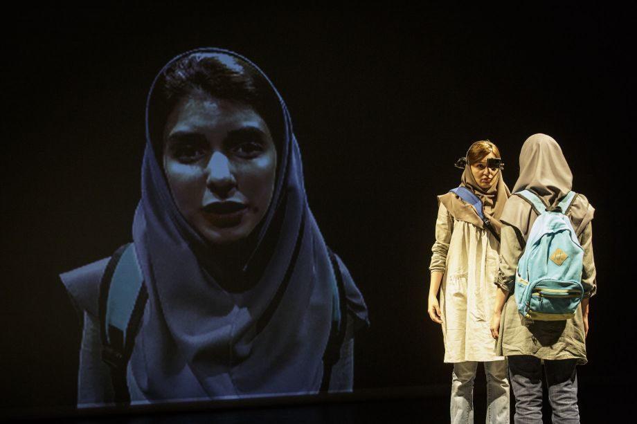 Le voile de la vérité : Hearing de Amir Reza Koohestani