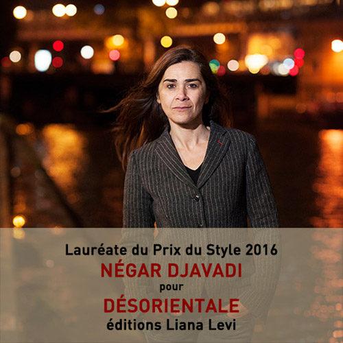 Le Prix du style 2016 va à Négar Djavadi