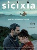 [Critique] «Sicixia» une histoire simple en Galice, un coup de coeur