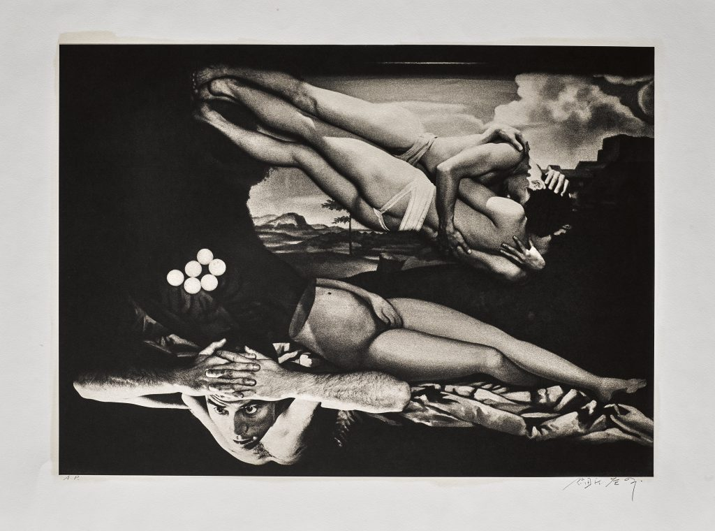 Barakei à la galerie Eric Mouchet : quand Hosoe et Mishima fusionnent corps et âmes