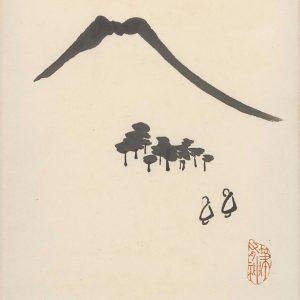seing-zen