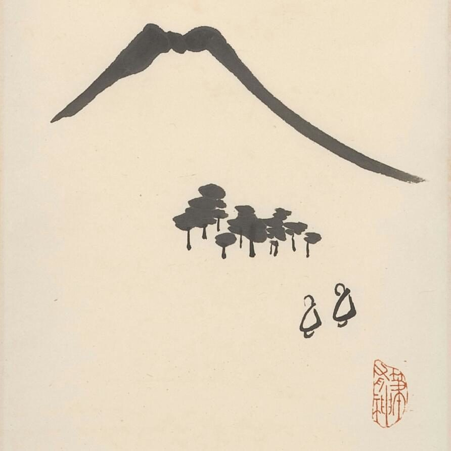« Seeing zen », exposition d'art zen à la Villa Empain