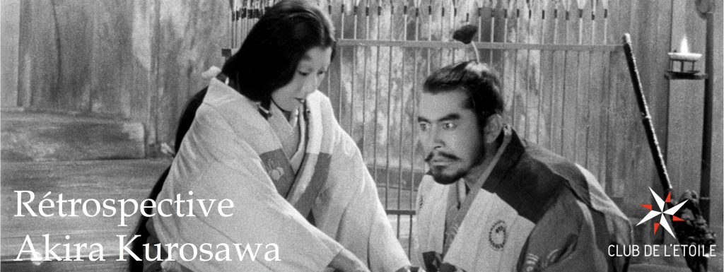 Réstrospective Akira Kurosawa au Club de l'Etoile