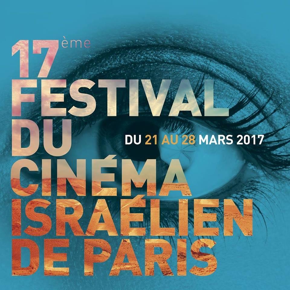 Sorties cinéma de la semaine du 22 mars