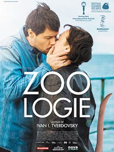 zoologie-affiche