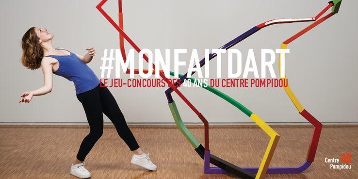 #MONFAITDART, le concours photo qui fait participer le public de Pompidou