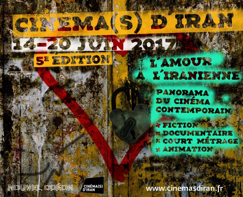 Gagnez 5×2 places pour la Soirée de clôture du festival Cinéma(s) d'Iran (le 20 juin)