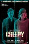 creepy-kurosawa