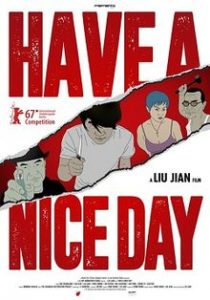 have_a_nice_day_film_poster-jpeg