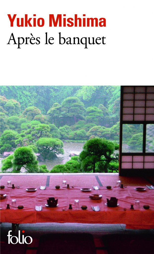 Après le banquet de YUKIO MISHIMA chez Folio