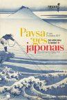 affiche_paysages_japonais