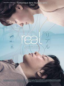 Real-Kurosawa-affiche