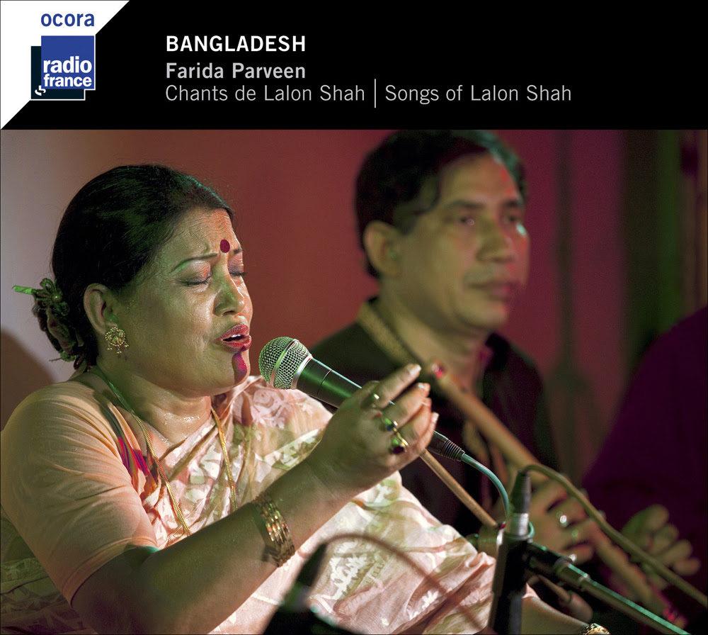 Ile Maurice, l'Inde du Nord, le Bangladesh à l'honneur de la collection Ocora Radio France